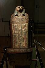 Sezione Egizia